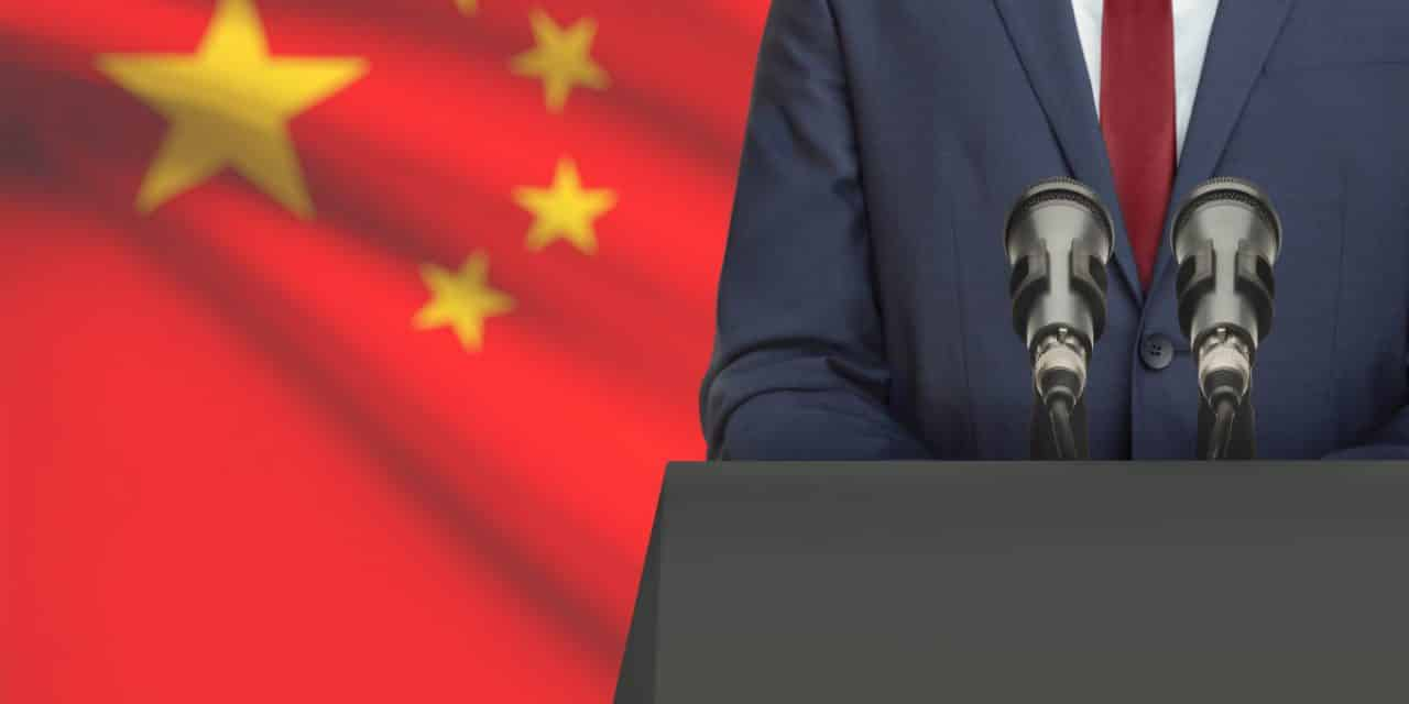 China Blockchain Legal
