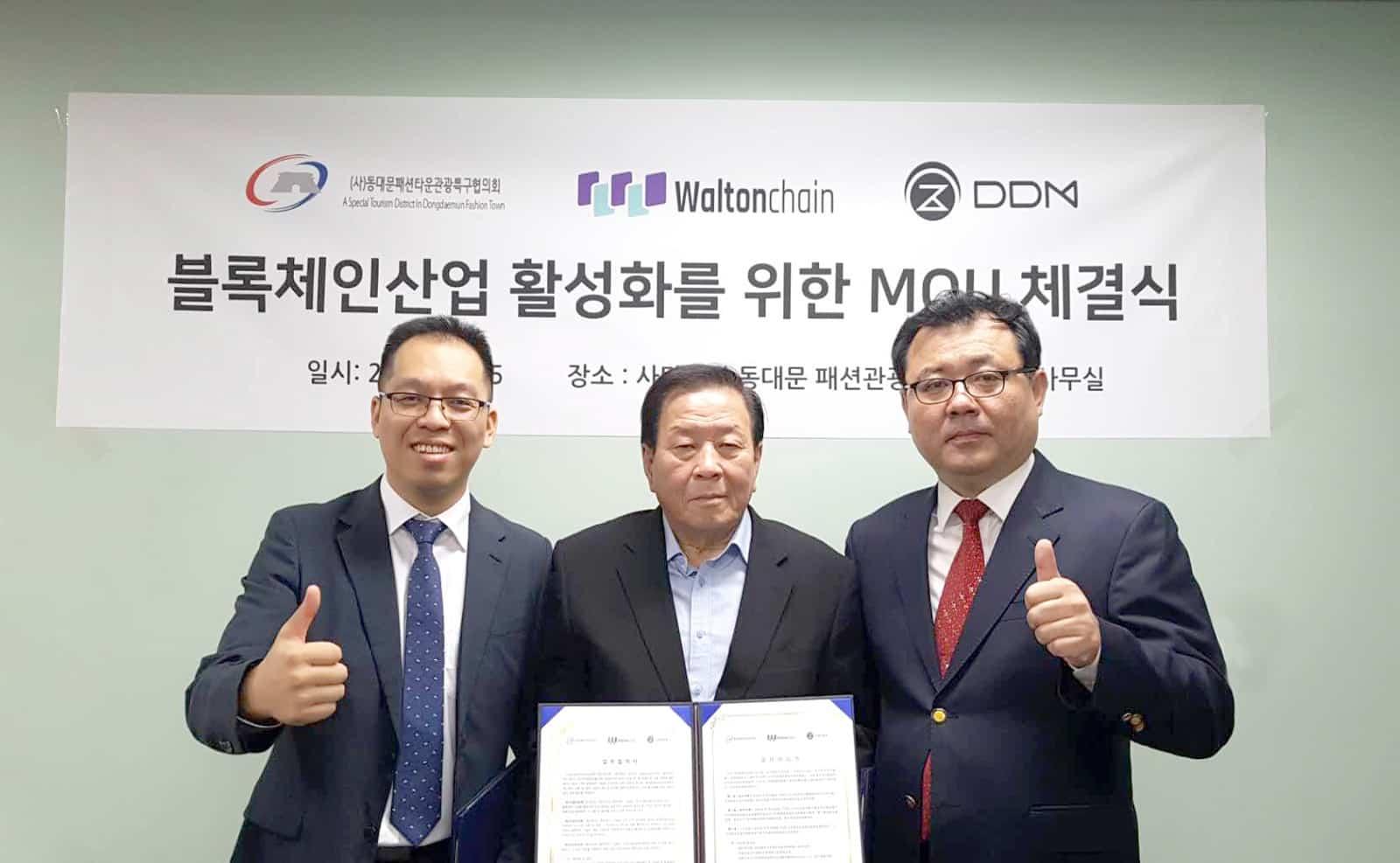 Dongdaemun Fashion Town Waltonchain