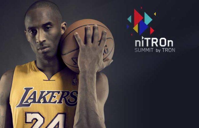 Kobe Bryant TRON TRX