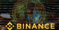 Binance reducción de confirmaciones BTC y ETH