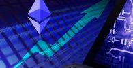Ethereum ETH análisis técnico 6 de julio