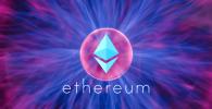 Ethereum ETH análisis técnico precio 13 julio 2019