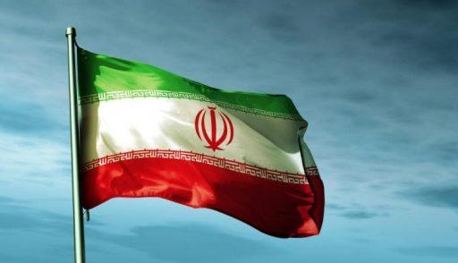 Iran criptomoneda propia