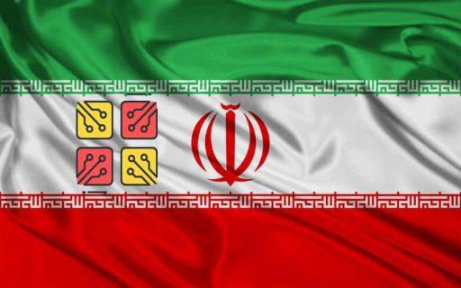 Iran minería de criptomonedas Estados Unids
